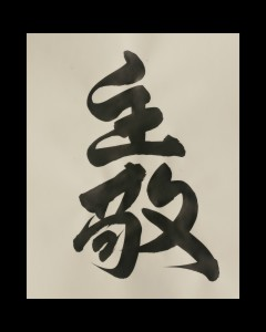 shu-kei_-_respect_725